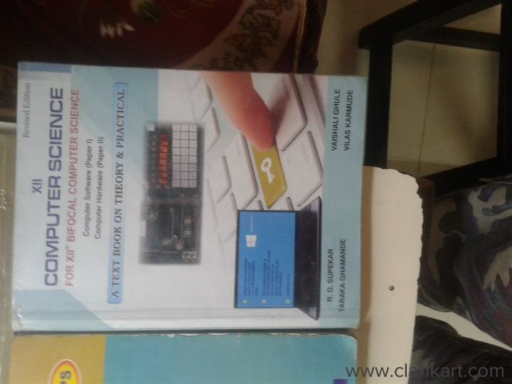 12 th sci all new edition HSC boards Computer science textbook and TPS -  Mumbai   Clankart