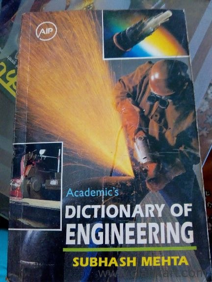Dictionary of engineering - Used Books