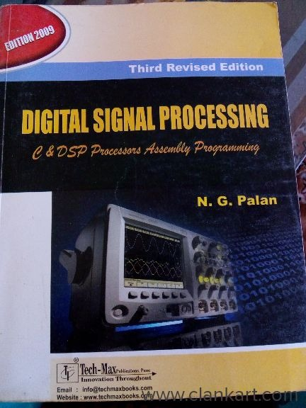 Digital signal processing - Used Books