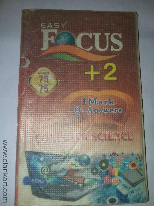 12 th sci all new edition HSC boards Computer science