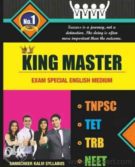 All Subjects - New Books