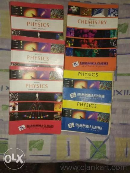 Old HSC textbook & HSC PCM Kalra Shukla & career launcher