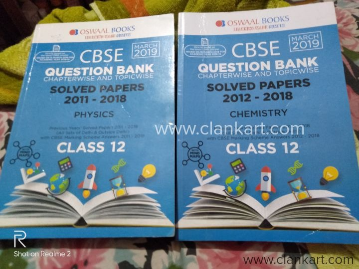 Oswal class 12 2019 previous years questions of physics and chemistry - New Books