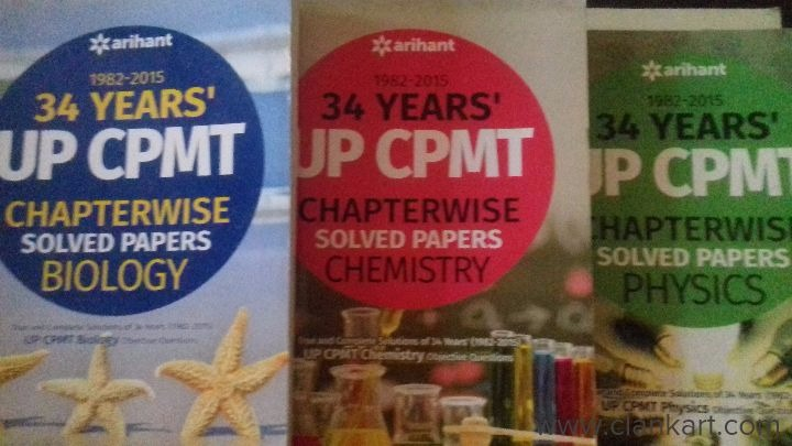 Package-Chapterwise solved papers of BIOLOGY PHYSICS CHEMISTRY for PMT -  Delhi | Clankart